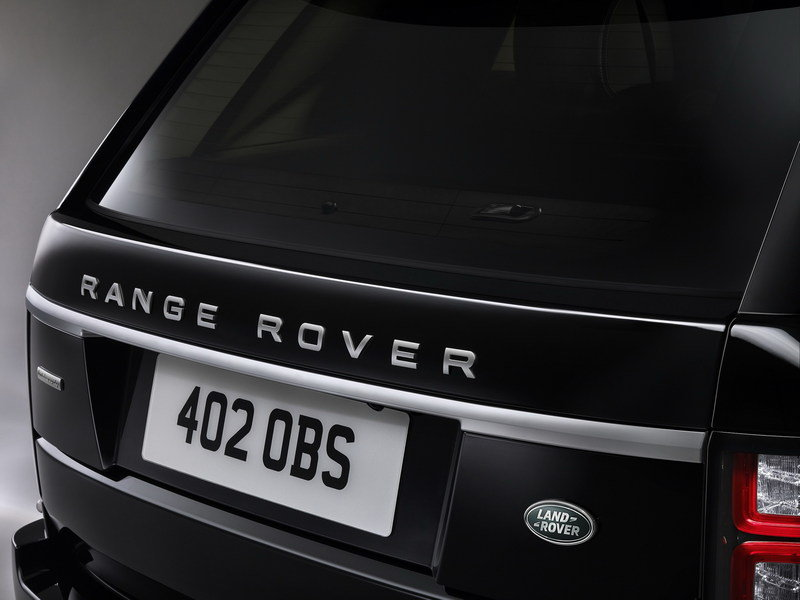2016 Land Rover Range Rover Sentinel High Resolution Exterior - image 644922