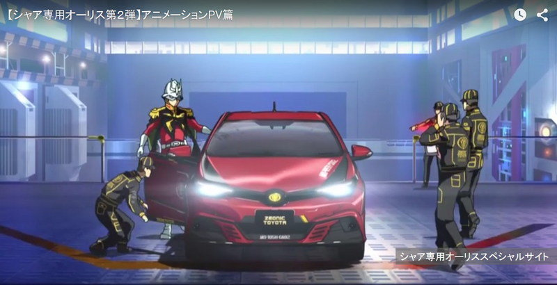 Toyota Auris Gets Anime Commercial In Japan: Video