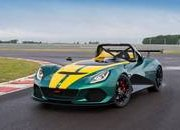 "Lotus Launches New ""Lotus Exclusive"" Personalisation Service - image 661091"
