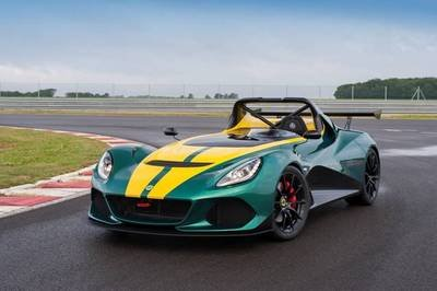 "Lotus Launches New ""Lotus Exclusive"" Personalisation Service"