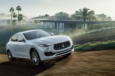 Wallpaper of the day: 2016 Maserati Levante - image 667848