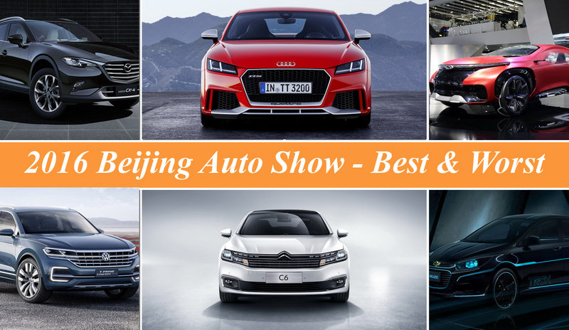2016 Beijing Auto Show – Best And Worst In Show