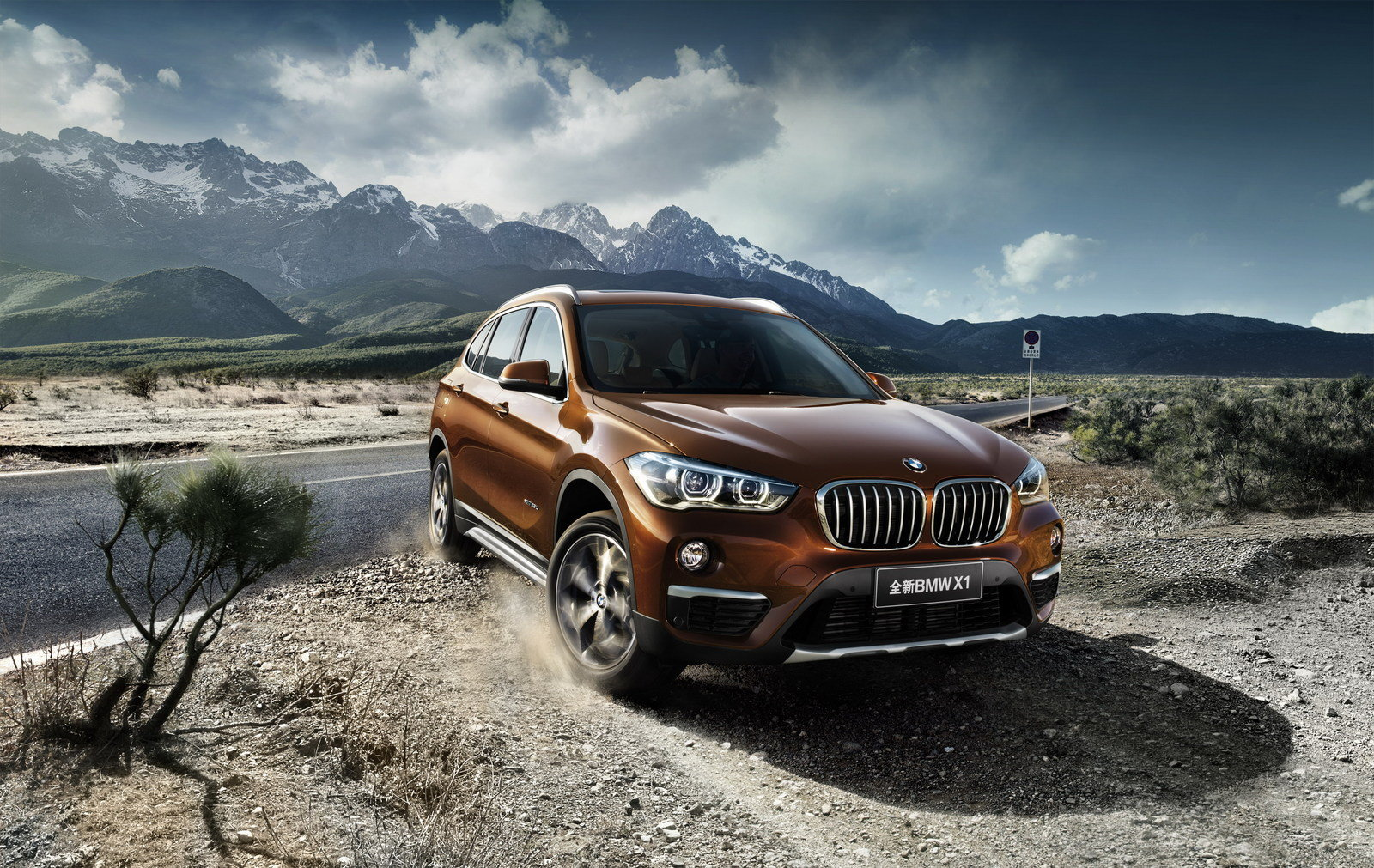 2017 bmw x1 lwb picture 674062 car review top speed. Black Bedroom Furniture Sets. Home Design Ideas
