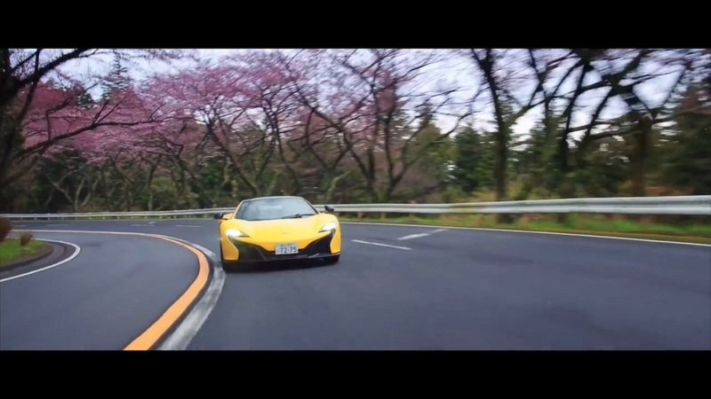 McLaren 650S Drives Along Japan's Scenic Hakone Turnpike: Video