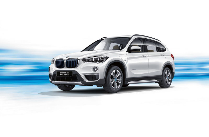 2017 BMW X1 xDrive25Le iPerformance