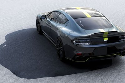 Aston Martin Launches Performance AMR Division in Geneva