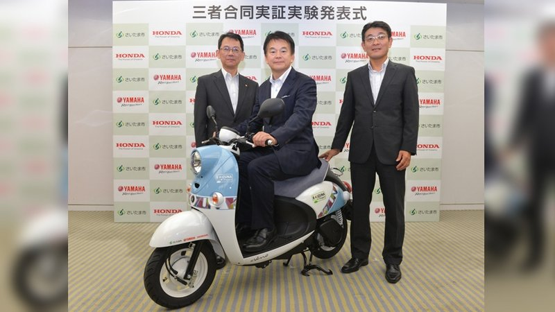 Honda, Yamaha, And Electric Scooters — Oh My