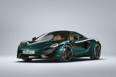 2018 McLaren 570GT in XP Green By MSO - image 731882