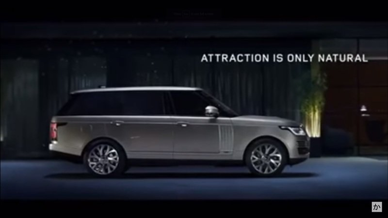 Is This The Refreshed 2018 Range Rover?