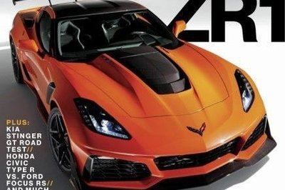 The Chevrolet Corvette ZR1 Might Drop Cover In Dubai This Weekend