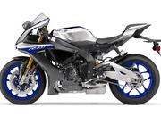 Yamaha begins online booking of 2018 YZF-R1M - image 746004