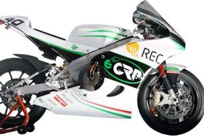 Energica becomes the motorcycle supplier for FIM Moto-E World Cup