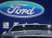 Something New: Ford will use Alibaba to Sell Cars Online in China - image 751694