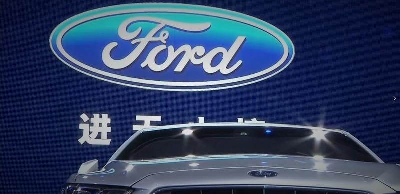 Something New: Ford will use Alibaba to Sell Cars Online in China