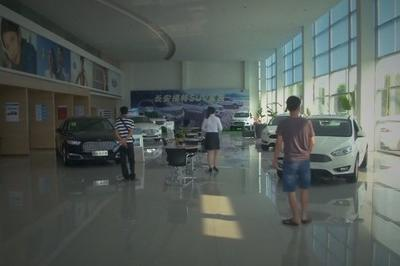 Something New: Ford will use Alibaba to Sell Cars Online in China - image 751693