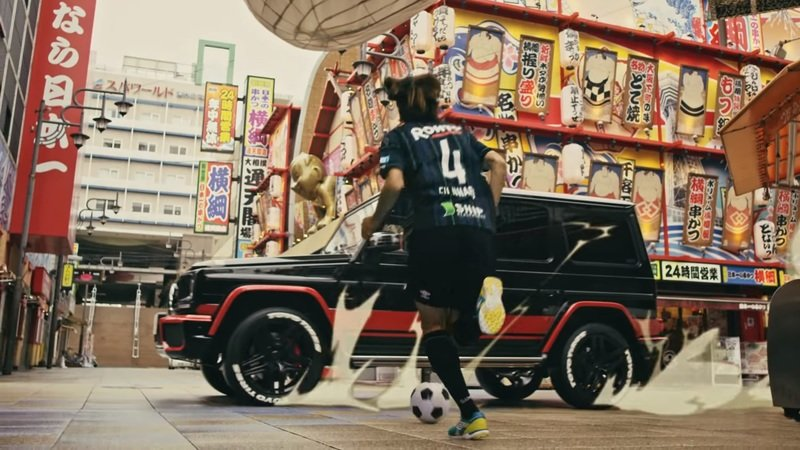Toyo Tires and Ac Milan Release their Fourth Collaboration Video, and It's Amazing