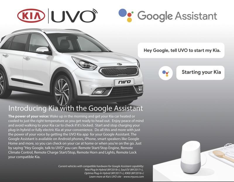 You Can Now Ask Google to Start Your Kia Using Your Phone