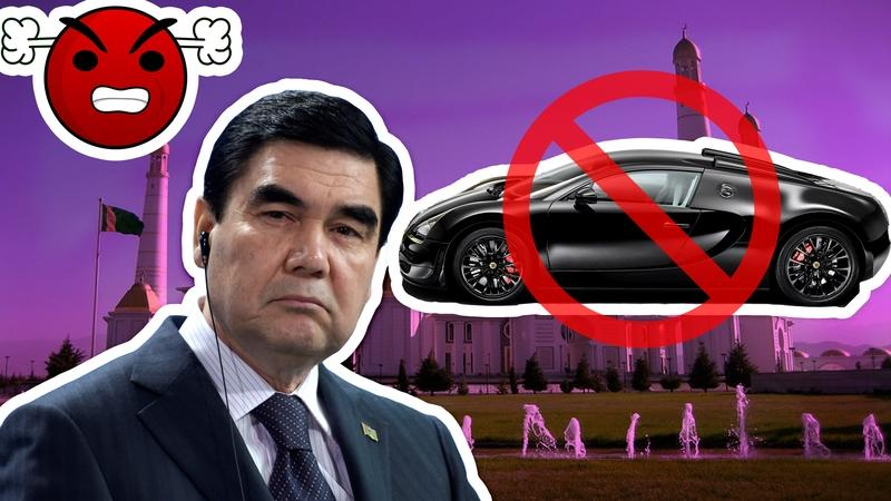 Need Proof it's a Crazy World? Turkmenistan Just Banned Black Cars