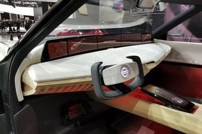 New Nissan Xmotion Concept Is A Mess Of Different Ideas - image 758670