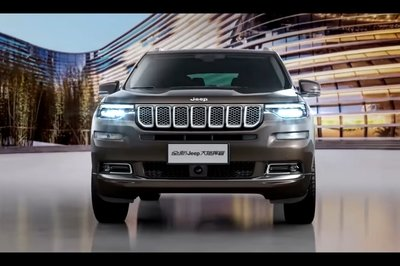 Our First Full Look at the China-Bound Jeep Grand Commander: Video - image 762385