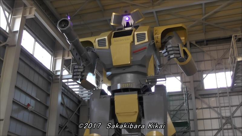 Japan has a New, Outrageously Large Mecha Robot