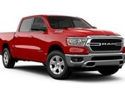 Ram-Texas Love Affair Continues with the Texas-Only 2019 Ram 1500 Lone Star Edition - image 768651