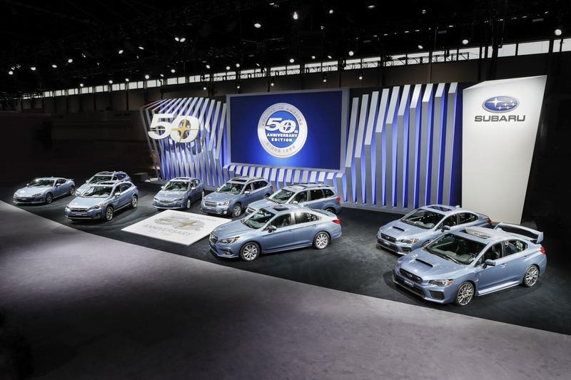 Subaru Unveils Big Batch of Not-So-Special Limited-Edition Cars in Chicago