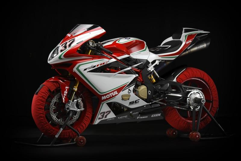 MV Agusta is bidding adieu to the F4 with a limited
