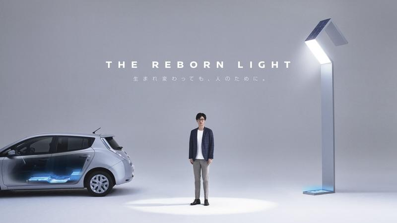 "Project: The Reborn Light – Making Use of All Those ""Useless"" Decommissioned EV Batteries"