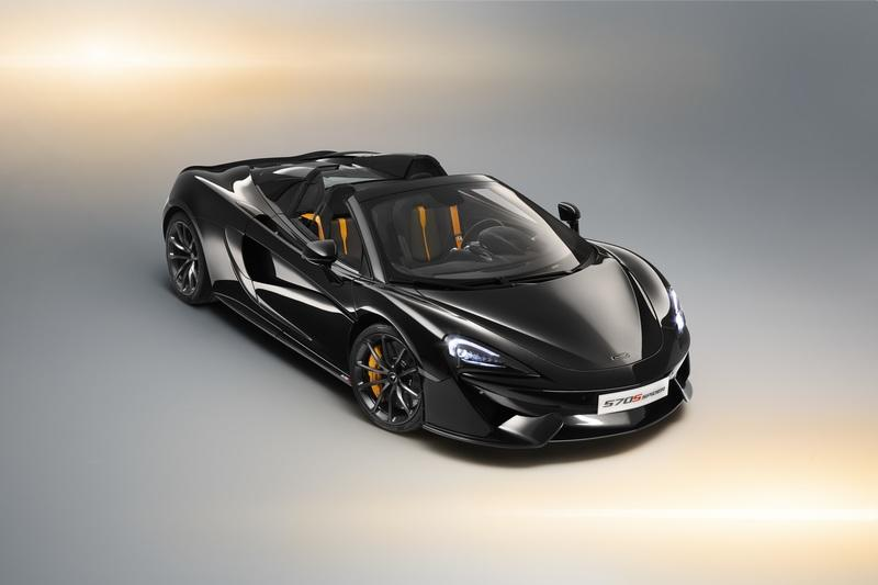McLaren's 570S Spider Design Edition Models Are Ready to Take Your Money