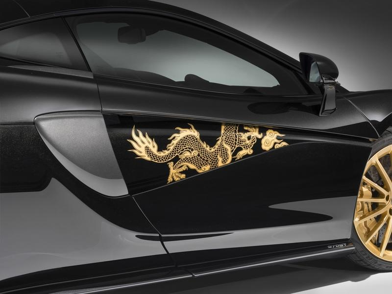 McLaren Slaps Golden Dragons on the 570GT for the Chinese Market