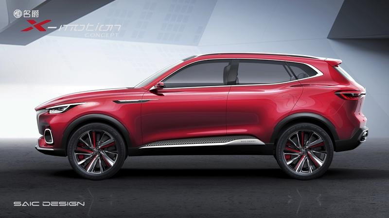 The MG X-Motion Concept Looks Like the Offspring of a Mercedes GLC and a Mazda 6 Exterior - image 778523