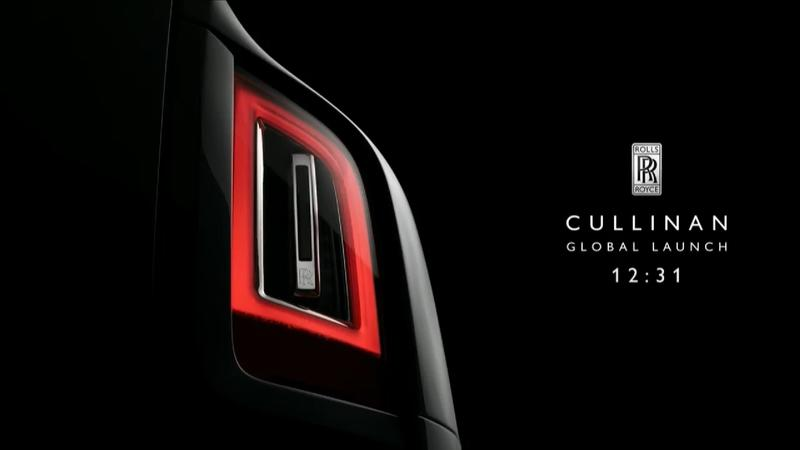 Watch the Rolls-Royce Cullinan Debut Live Right Here!!!