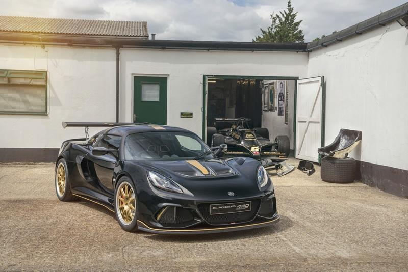 Lotus Celebrates F1 Glory with Custom Exige Models at Goodwood FoS