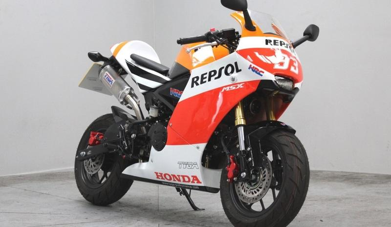 How about a Honda Grom Repsol Fireblade edition?