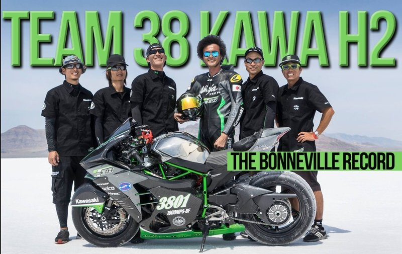 Kawasaki Team 38 set a new world record for the fastest Ninja H2