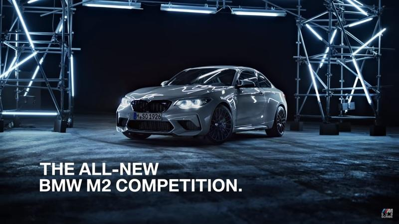 Video: BMW is Up to More Weirdness with the M2 Competition