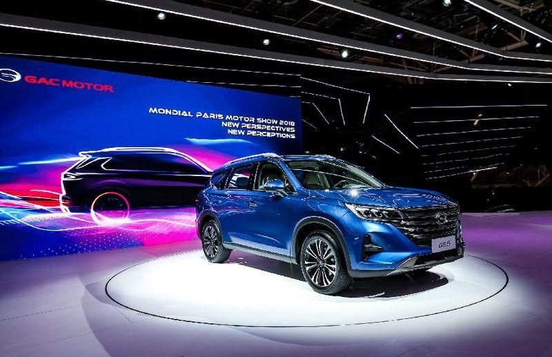 GAC Motors Reveals the 2019 GAC GS5 at the Paris Motor Show