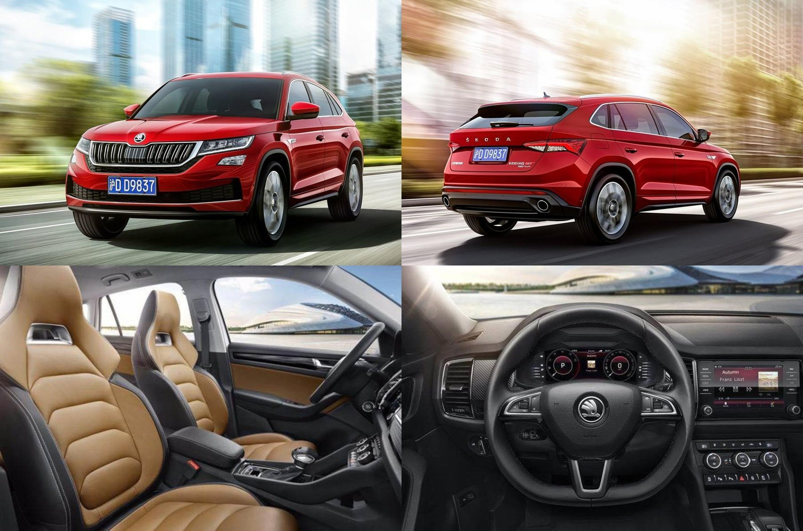 Here Are Offical Shots Of The China Only Kodiaq Gt And