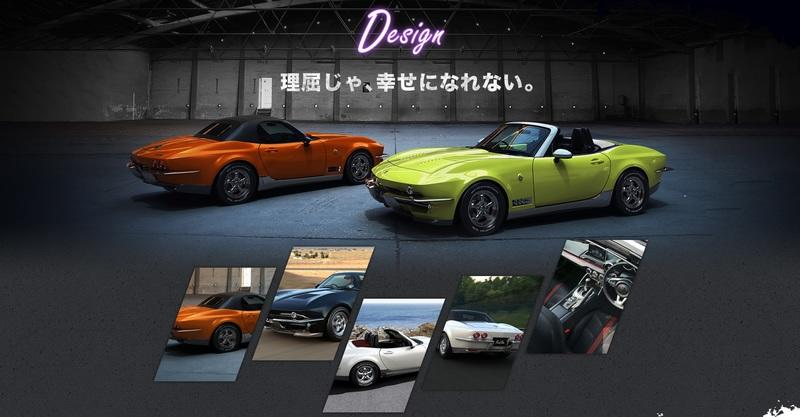 Mitsuoka Rock Star: Classic Corvette body over a new Mazda MX-5