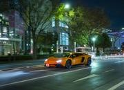 A Drove Of Italian Bulls Parades In Japan To Commemorate The Asian-Pacific Premiere Of The Aventador SVJ - image 806545