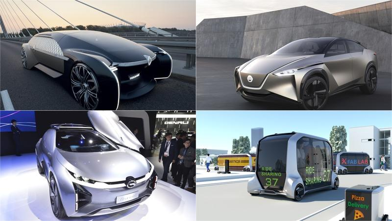 10 of the Ugliest Concept Cars from 2018