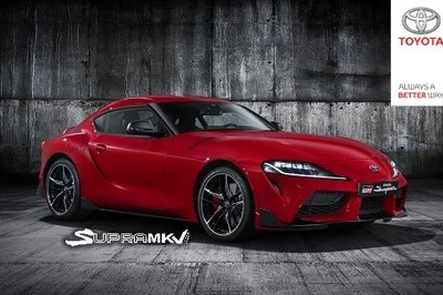 2020 Toyota Supra A90 Images Leaked - Is This It? - image 811639