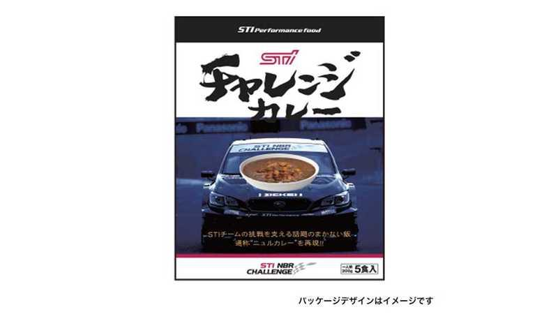 Join the Subaru STI's 30th Anniversary Celebration By Buying a Red Teddy Bear and Five Packets of Japanese Curry