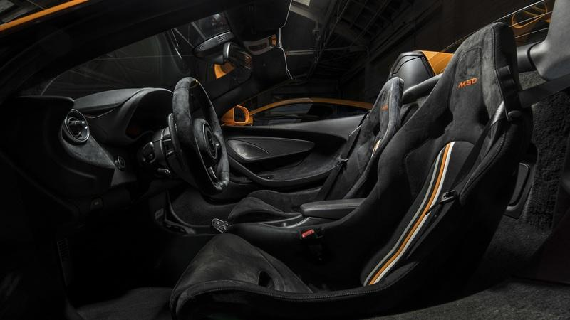 McLaren Special Operations Launches 'Racing Through the Ages' six-car collection - image 810038