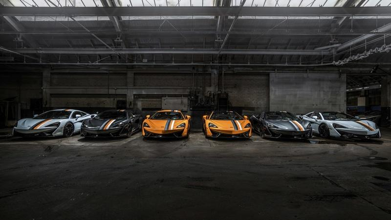 McLaren Special Operations Launches 'Racing Through the Ages' six-car collection