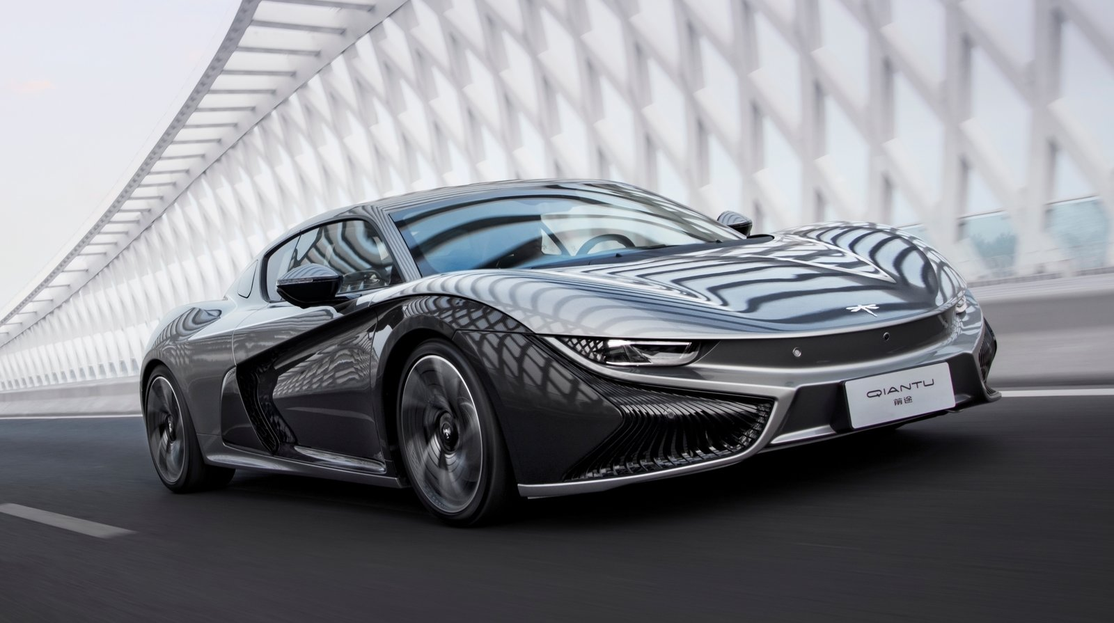 Watch Out Tesla! Qiantu Motor's 400-HP Electric Coupe Is ...