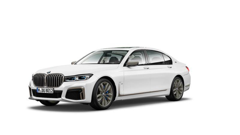 BMW Has More Leaks Than a Cheap Tent as the 2020 7 Series Configurator Accidentally Goes Live Early - image 813085