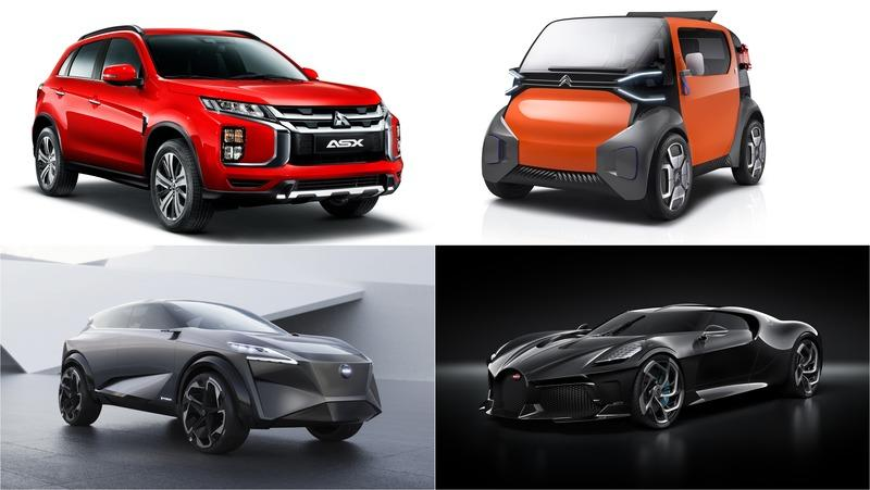 2019 Geneva International Motor Show - Worst In Show