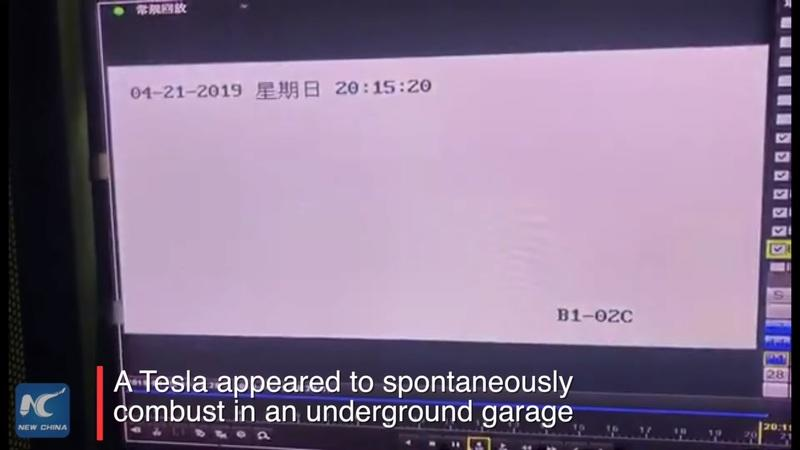 Model S lights up in Shanghai. Tesla said that investigations are already started.